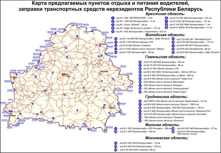 karta-rus.jpg